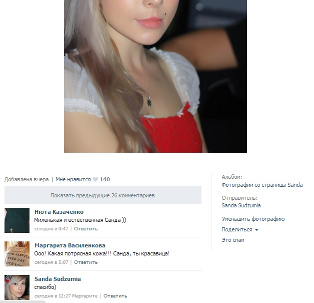 http://s2.uploads.ru/ApVmP.jpg