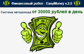 http://s2.uploads.ru/At7qZ.png