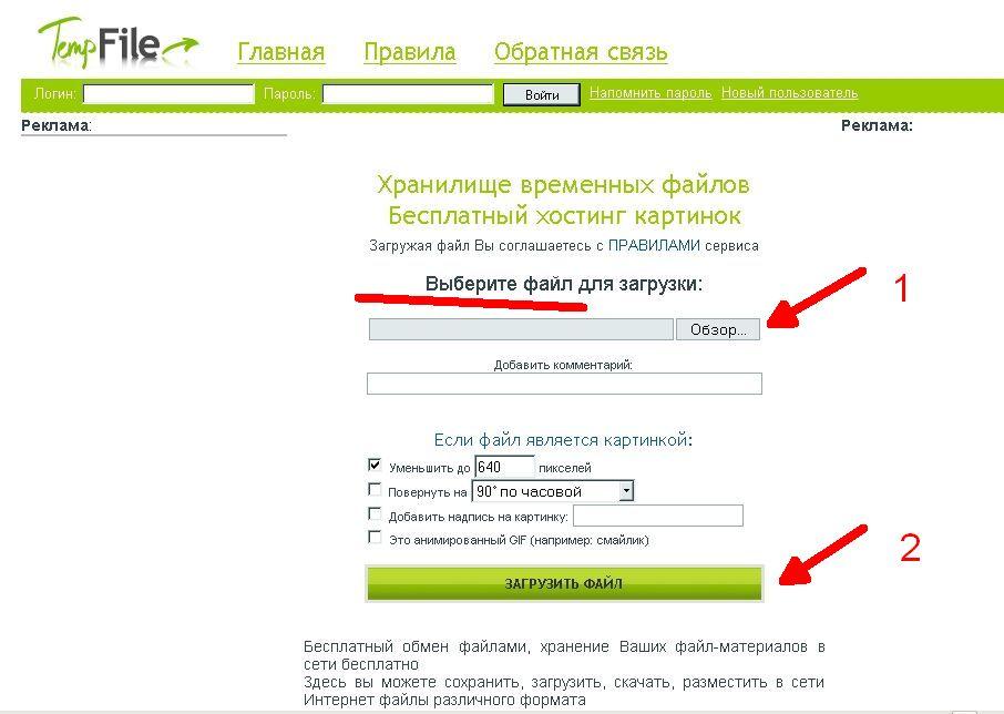 http://s2.uploads.ru/AveFK.jpg