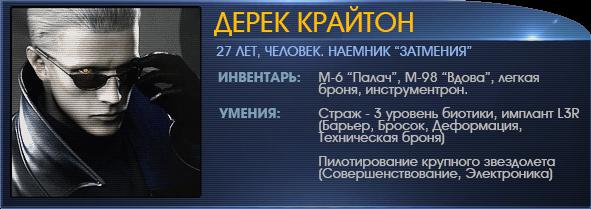 http://s2.uploads.ru/AyIE6.png