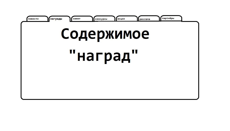 http://s2.uploads.ru/AyaOq.png