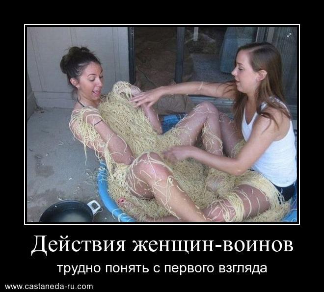 http://s2.uploads.ru/AzdxH.jpg