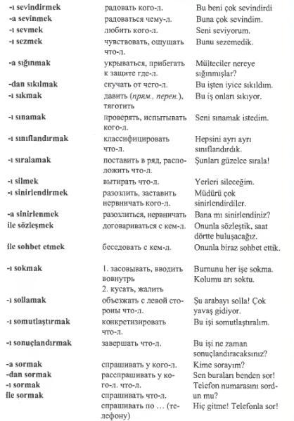 http://s2.uploads.ru/AzuQT.jpg
