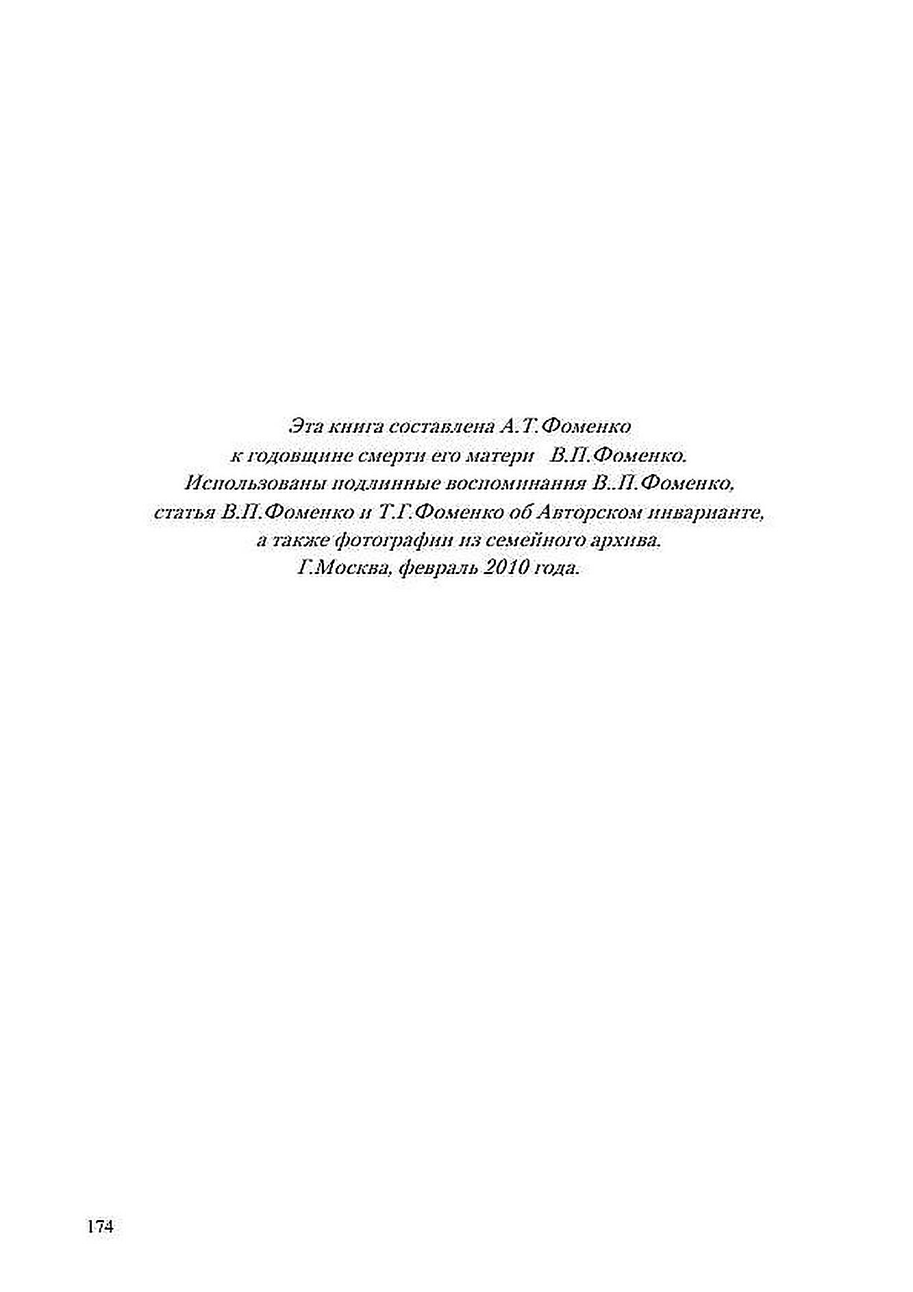 http://s2.uploads.ru/B187K.jpg