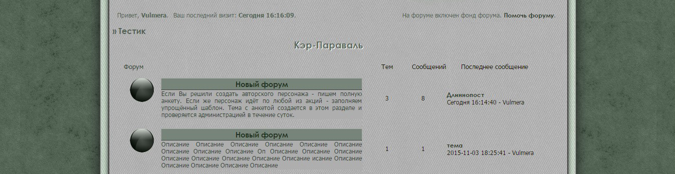http://s2.uploads.ru/B8fHI.jpg