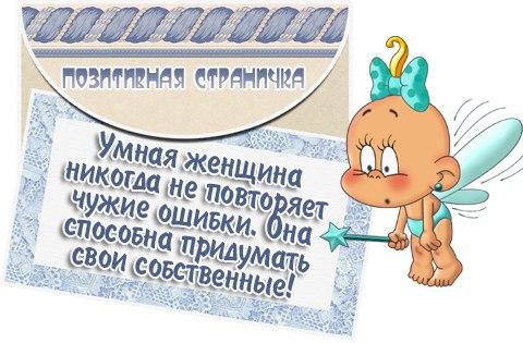 http://s2.uploads.ru/BA1kK.jpg