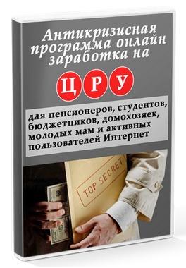 Первый обучающий курс для новичков - от 8200 рублей ежедневно BHTVM