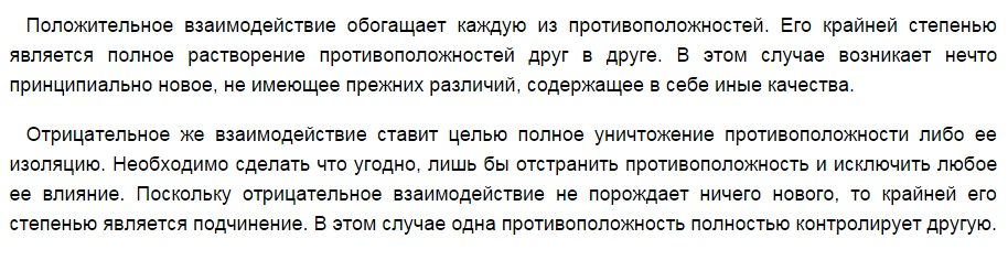 http://s2.uploads.ru/BKilh.jpg