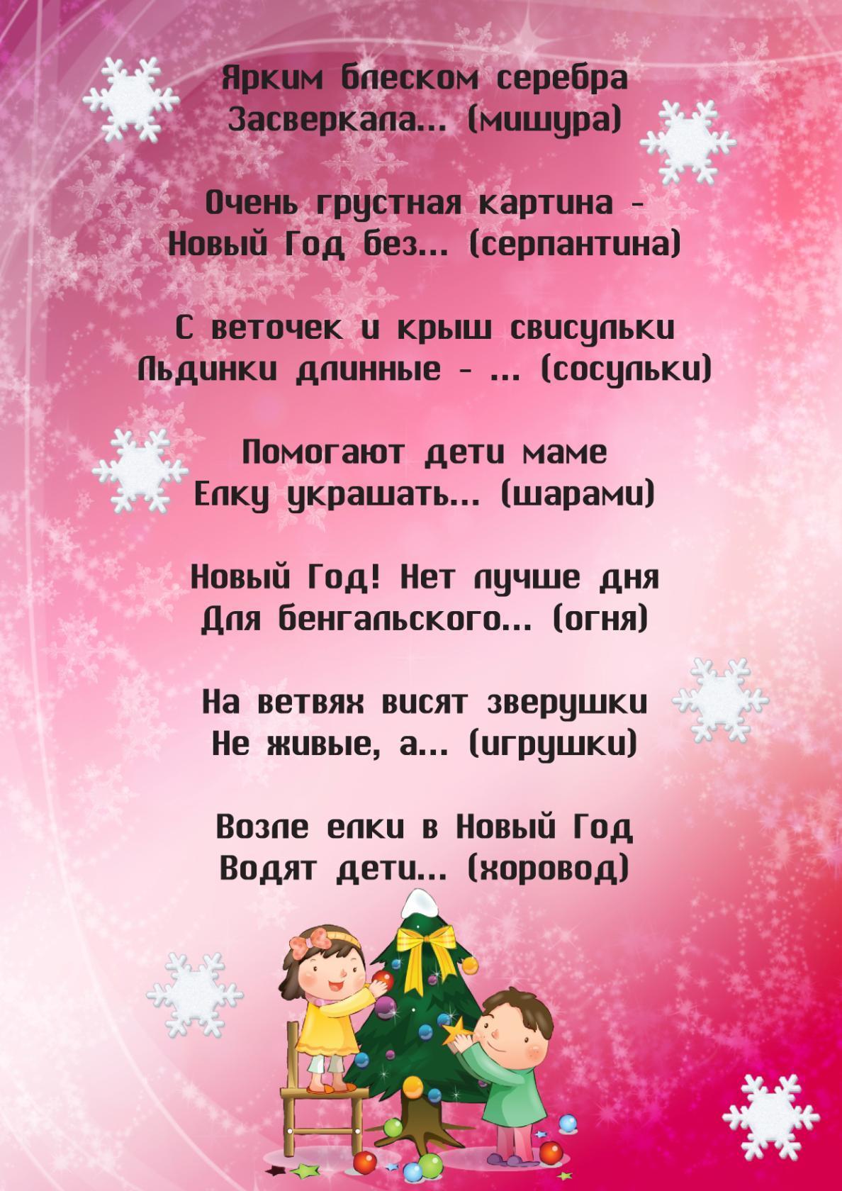 http://s2.uploads.ru/BOs3A.jpg