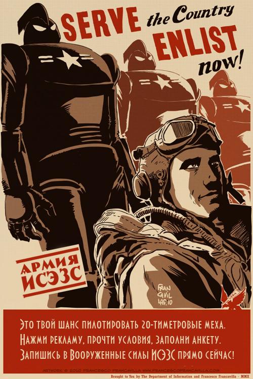 http://s2.uploads.ru/BYXPO.png