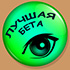 http://s2.uploads.ru/BbPnh.jpg