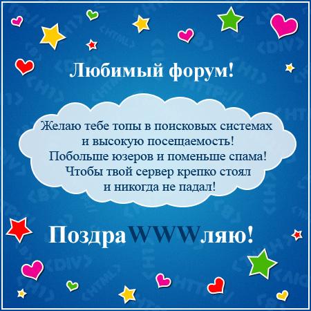 http://s2.uploads.ru/Bd3H2.jpg