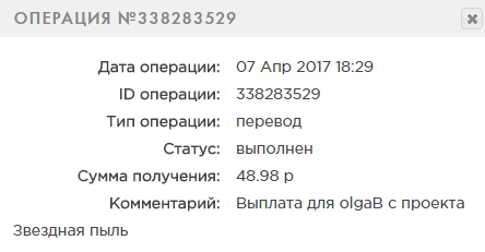 http://s2.uploads.ru/C07b6.png