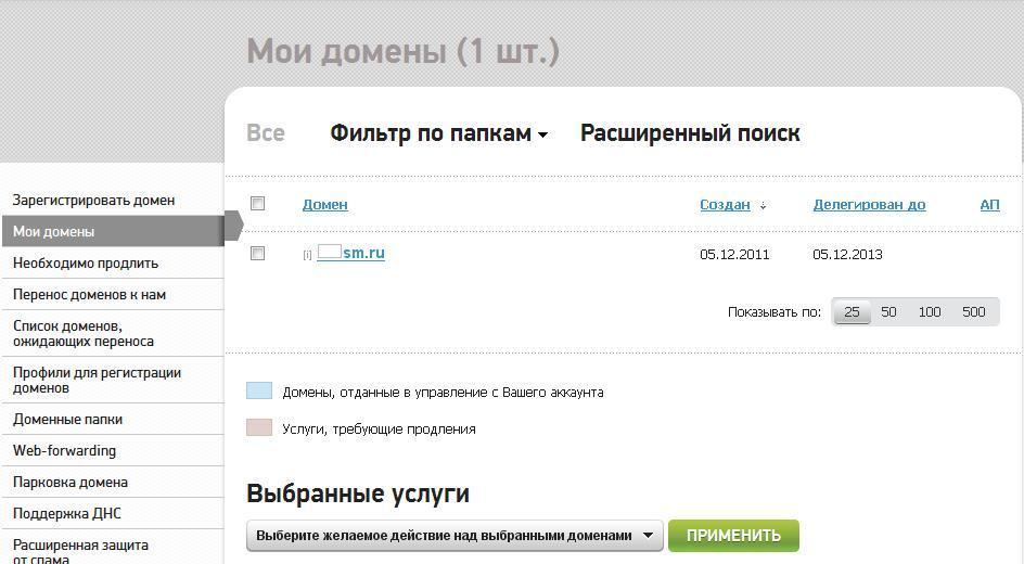http://s2.uploads.ru/C0o7p.jpg