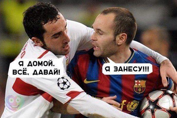 http://s2.uploads.ru/C4KQd.jpg