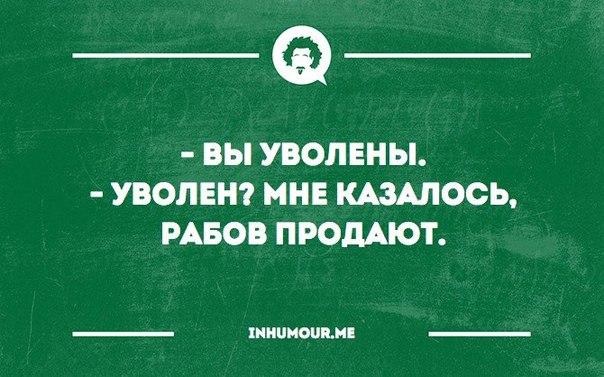 http://s2.uploads.ru/C8FEn.jpg