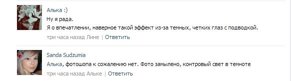 http://s2.uploads.ru/CDXA2.jpg
