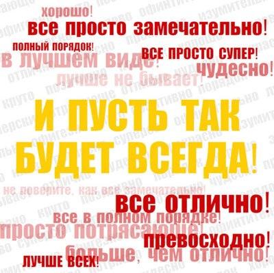 http://s2.uploads.ru/CFkKy.jpg
