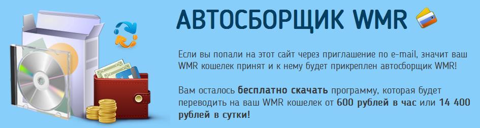 http://s2.uploads.ru/CRuEx.jpg
