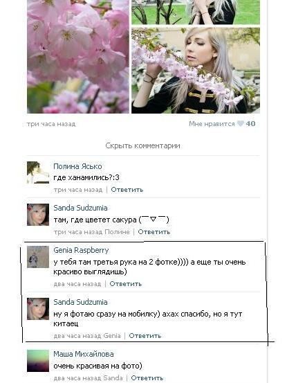 http://s2.uploads.ru/CbhlH.jpg