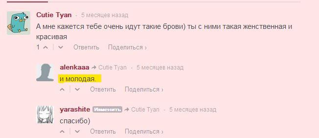 http://s2.uploads.ru/Ch3vL.jpg