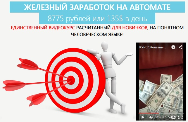 http://s2.uploads.ru/Ckhd2.jpg