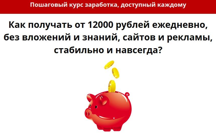 http://s2.uploads.ru/CrPDc.jpg