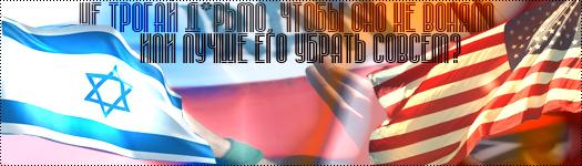 http://s2.uploads.ru/CwxOv.jpg