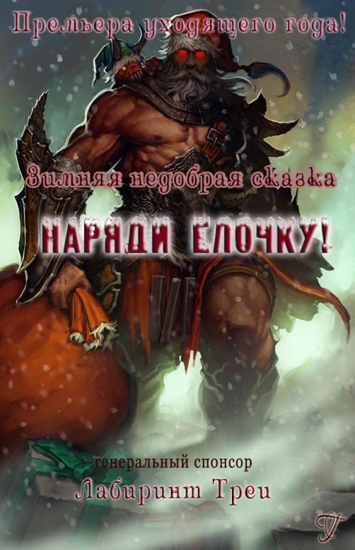http://s2.uploads.ru/Cy81J.jpg