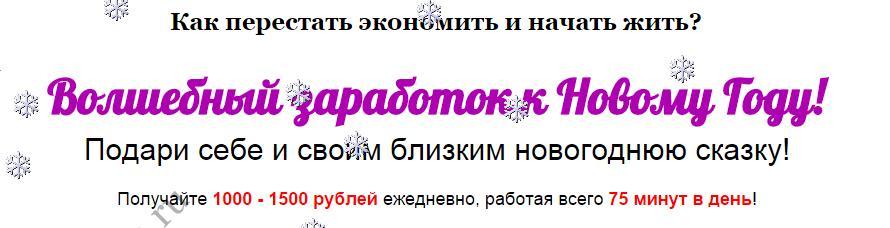 http://s2.uploads.ru/D49JO.jpg