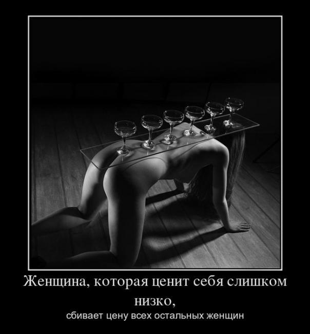Женщина О...