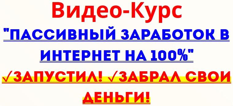 http://s2.uploads.ru/DKILc.jpg