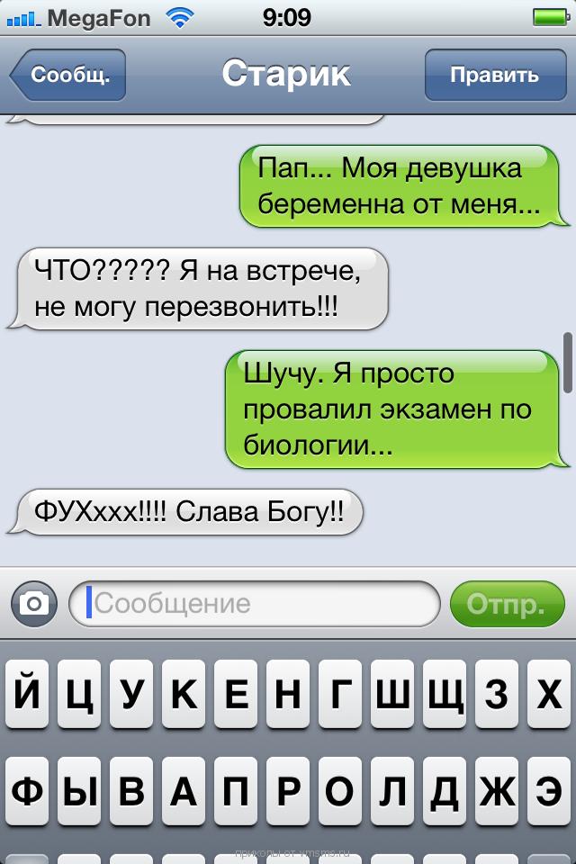 http://s2.uploads.ru/DKXAJ.png