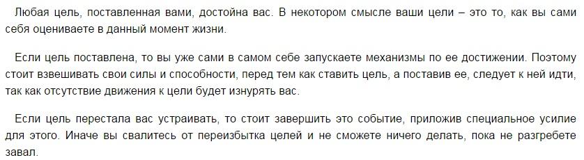 http://s2.uploads.ru/DOJYE.jpg
