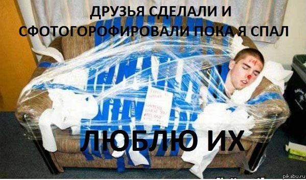 http://s2.uploads.ru/DOw52.jpg