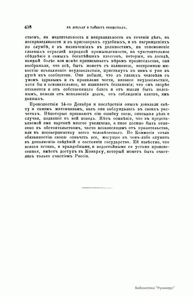 http://s2.uploads.ru/DQAdE.jpg