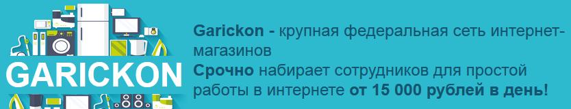 http://s2.uploads.ru/DR4Xj.png