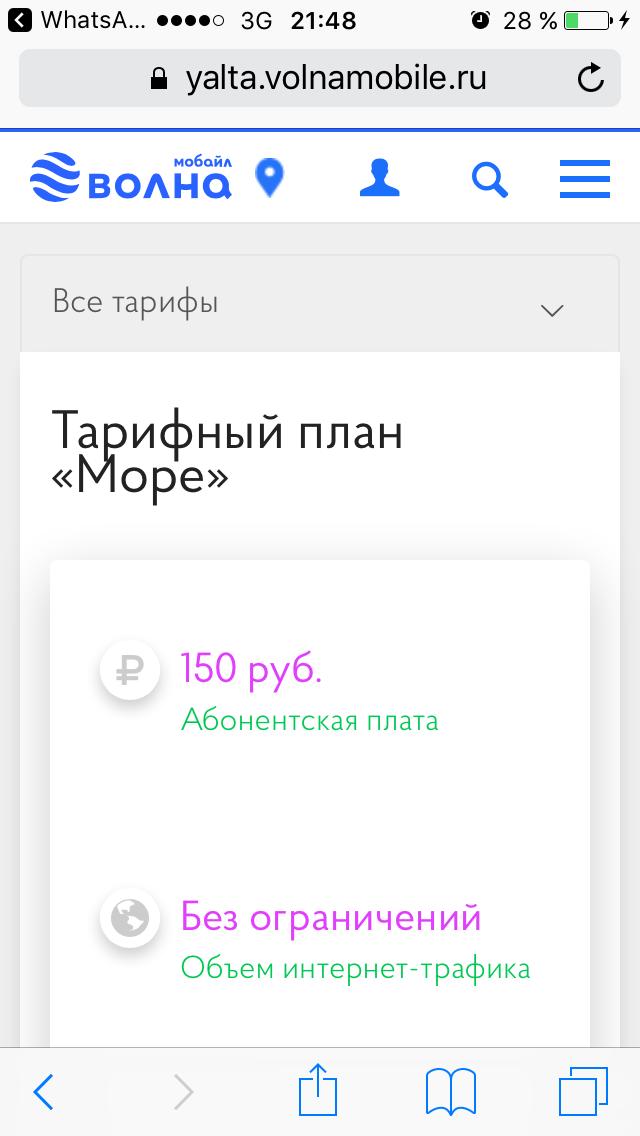 http://s2.uploads.ru/DRtHg.png