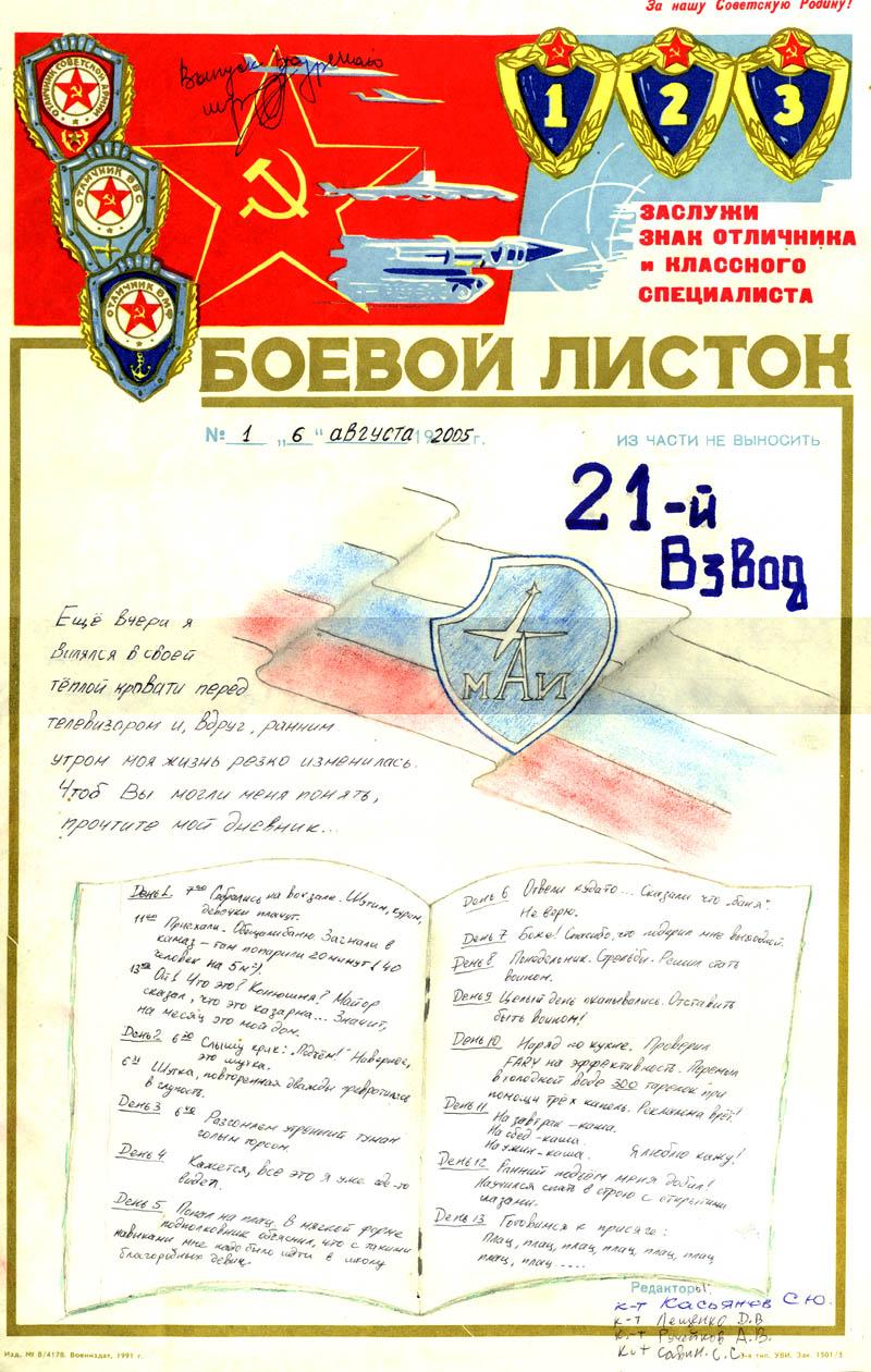 http://s2.uploads.ru/DS7EI.jpg
