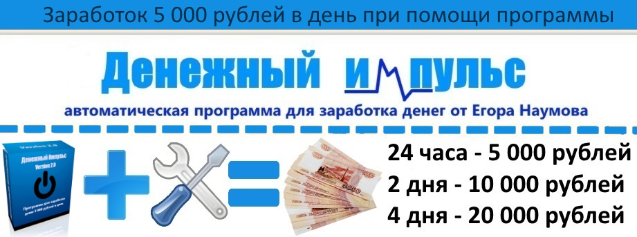 http://s2.uploads.ru/DSaJs.jpg