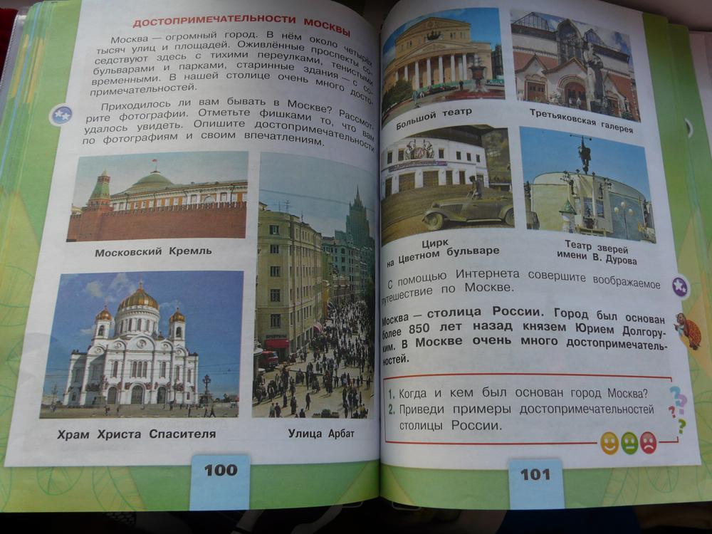 http://s2.uploads.ru/DV1FE.jpg
