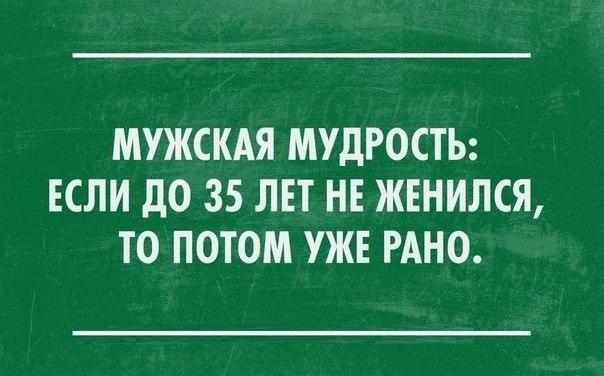 http://s2.uploads.ru/DWRNh.jpg