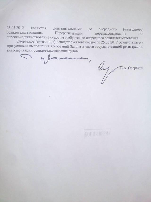 http://s2.uploads.ru/DWkEi.jpg