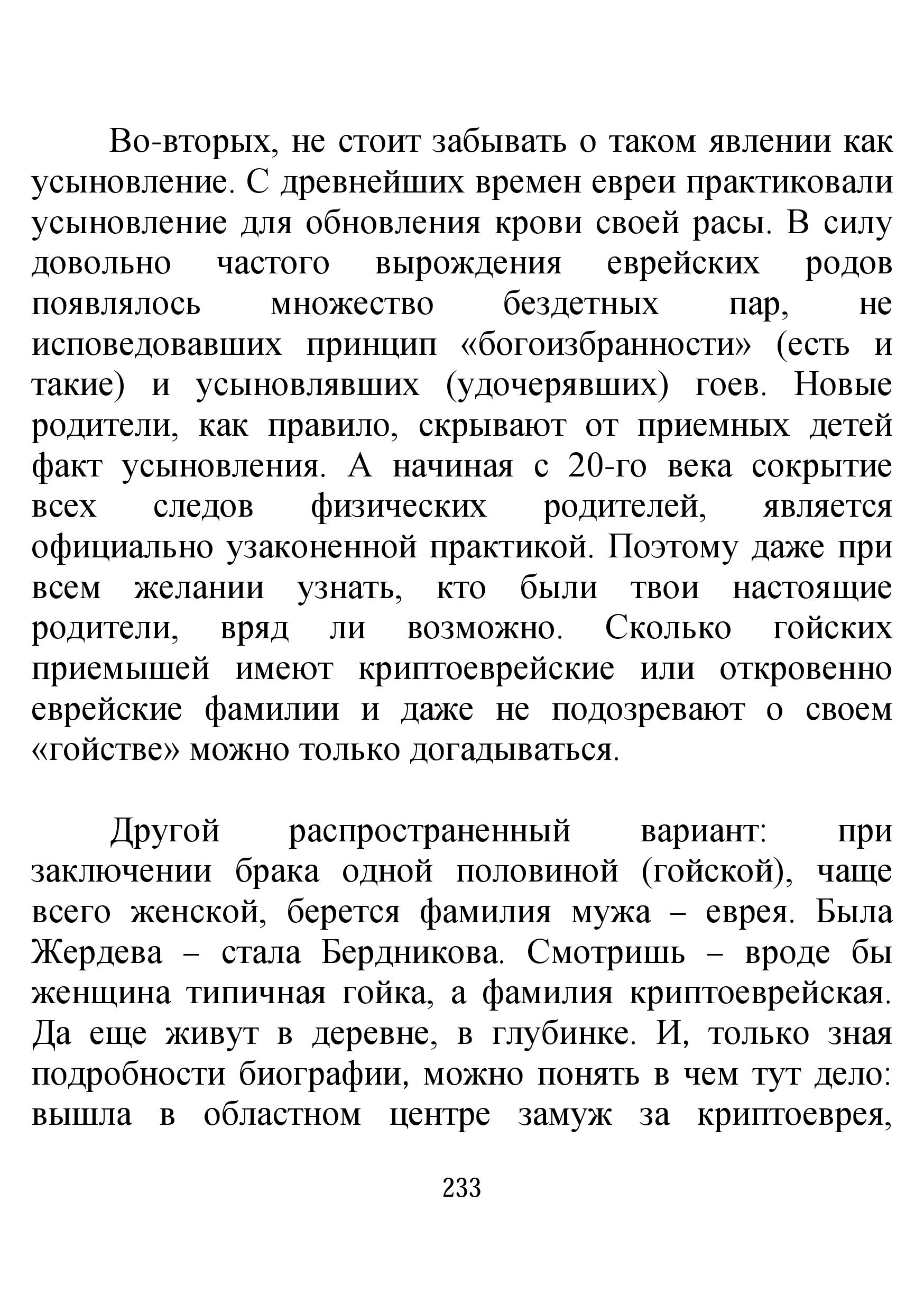 http://s2.uploads.ru/Dd8Wl.jpg