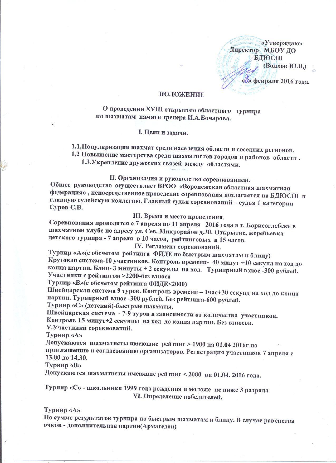 http://s2.uploads.ru/DfIEa.jpg