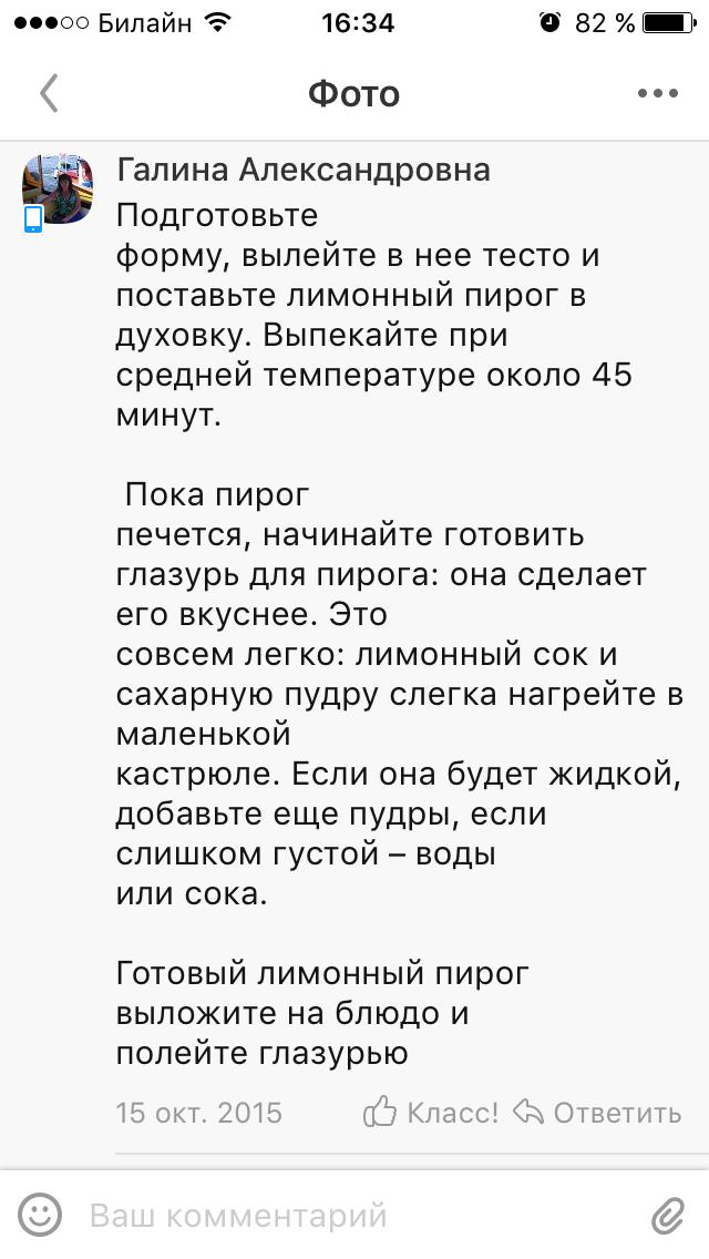 http://s2.uploads.ru/Dfb5X.png