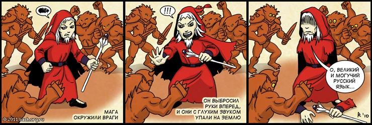 http://s2.uploads.ru/DfiV7.jpg