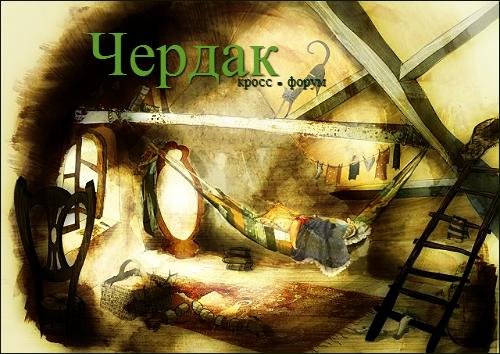 http://s2.uploads.ru/DhFO3.png