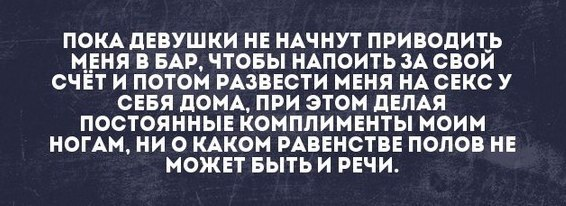 http://s2.uploads.ru/DkxIw.jpg