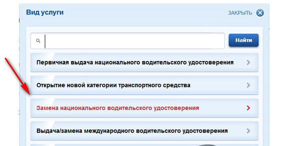 http://s2.uploads.ru/DvQRc.jpg